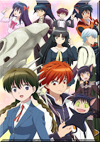 http://animezonedex.blogspot.com/2016/04/kyoukai-no-rinne-2.html