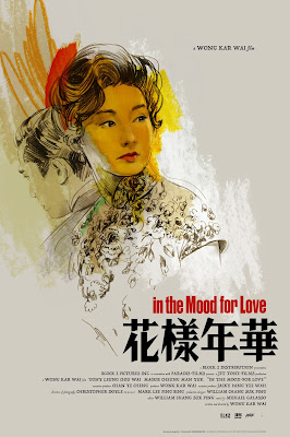 In The Mood For Love Screen Print by Greg Ruth x Mondo