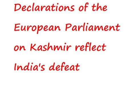 कश्मीर पर यूरोपीय संसद की घोषणाएं भारत की हार को दर्शाती हैं