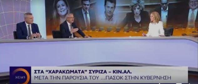 Μανιάτης: Πολιτική απελπισία Τσίπρα η αλίευση στελεχών τρίτης διαλογής από το ΚΙΝΑΛ (βίντεο)
