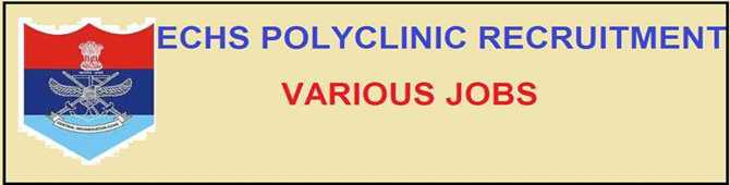 ECHS Polyclinic New Recruitment 2019