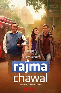 Rajma Chawal: Un padre actualizado
