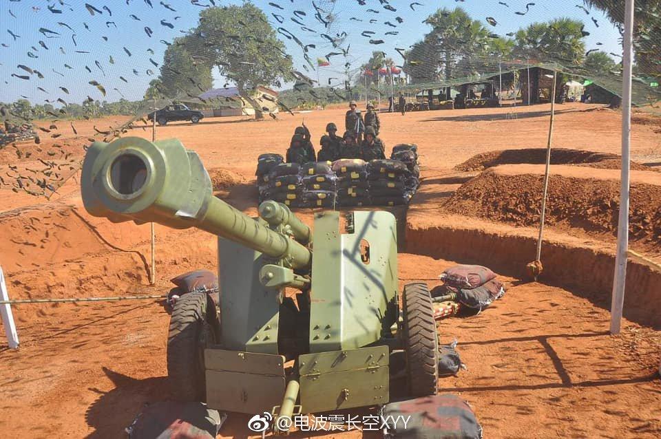 120e6119c124 China Defense Blog  Non-Chinese photos of the day  10.5 cm leFH 18 ...