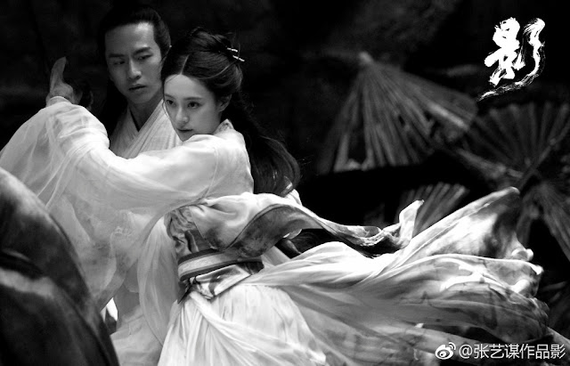 Zhang Yimou Shadow Movie Stills