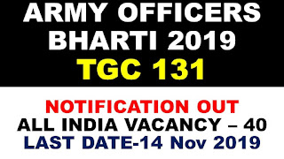 Indian Army Recruitment 2019 – TGC 131
