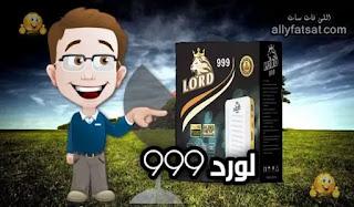 رسيفر لورد 999 lord 999 mini hd وكل المعلومات عنه اللى فات سات