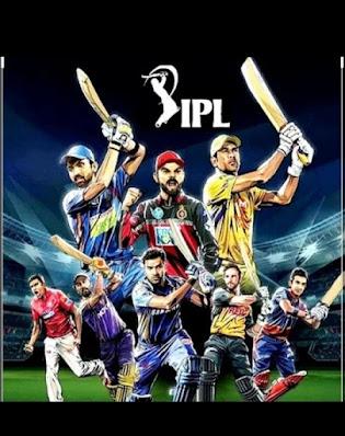 आईपीएल  क्या है ? - By Anju Dixit