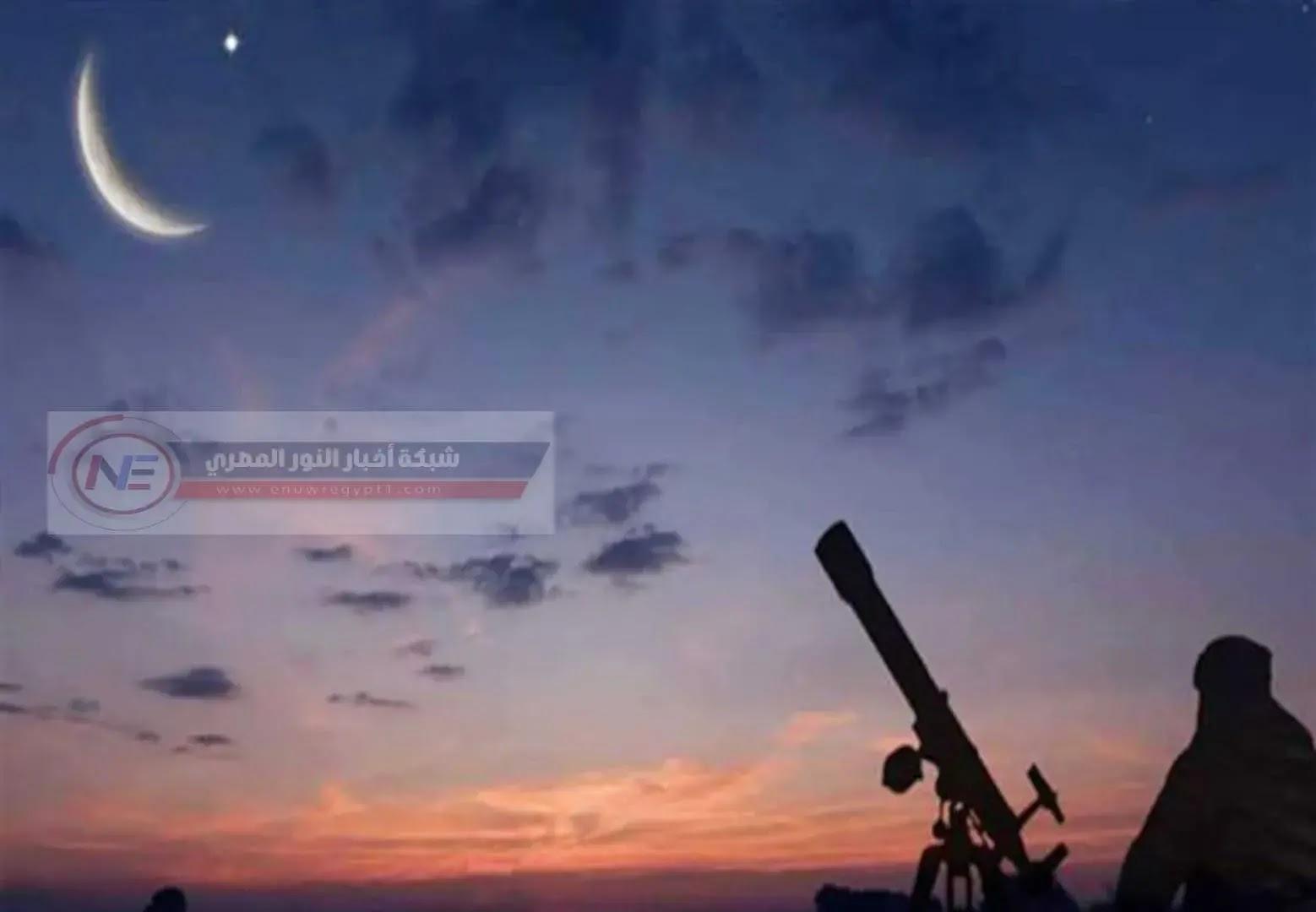 فلكيا ~ أول ايام الشهر الكريم | موعد اول ايام شهر رمضان 2021 | علماء الفلك يعلنون عن اول ايام شهر رمضان 1442-2021 تعرف علي موعد اول ايام رمضان لعام 1442