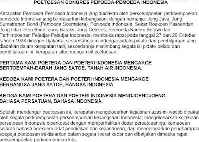 Teks Keputusan Kongres Pemuda Indonesia 1928