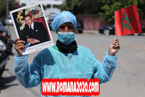 أخبار المغرب شركة تتحول إلى بؤرة ..تعرف على تفاصيل فاجعة إصابة عاملات بفيروس كورونا المستجد covid-19 corona virus كوفيد-19