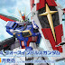 RG 1/144 Force Impulse Gundam - Release Info