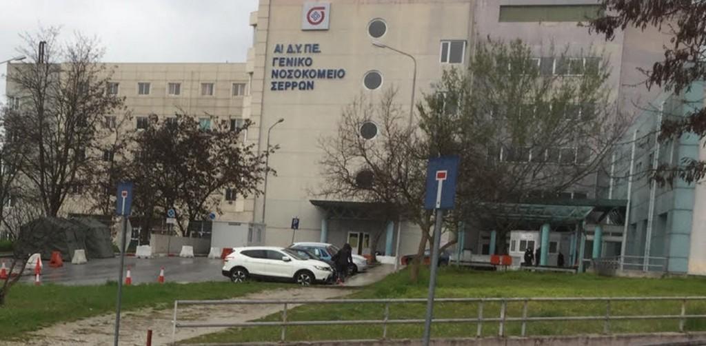 Σέρρες: Μπάχαλο στο νοσοκομείο - Ανεμβολίαστος διευθυντής πήγε να πιάσει δουλεια