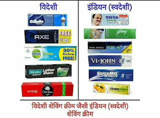 benefits of using swadeshi products