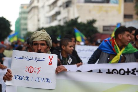 """طوفان بشري في مسيرة غضب الأمازيغ ينادي بوقف """"تسلط الرعاة"""""""