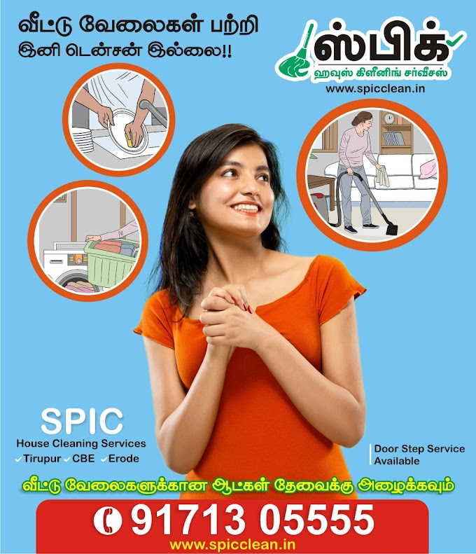 SPIC House Cleaning Digital Marketing Social Media Ads Designs