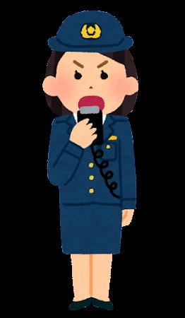 無線を使う警察官のイラスト(女性・シリアス)