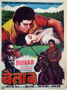 Betaab-film-poster