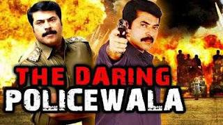 The Daring Policewala (Roudram) 2015 Hindi Dubbed 300MB 480P DvdRip