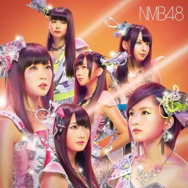 NMB48 – Mou Hadashi ni Hanarenai