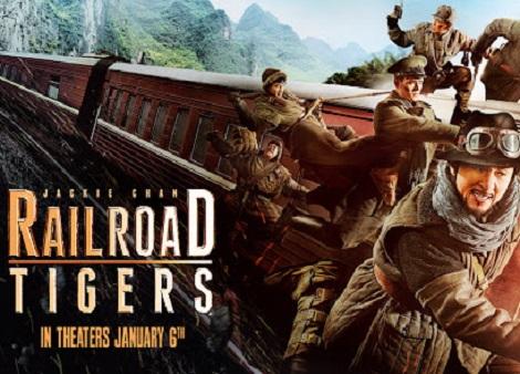 Download Railroad Tigers (2016) Dual Audio [Hindi+English] 720p + 1080p Bluray ESubs