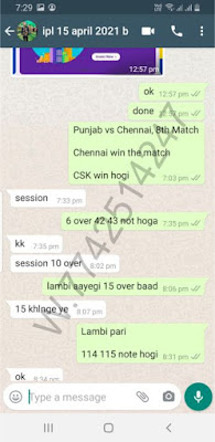 Sure Shot IPL Match Prediction Tips free