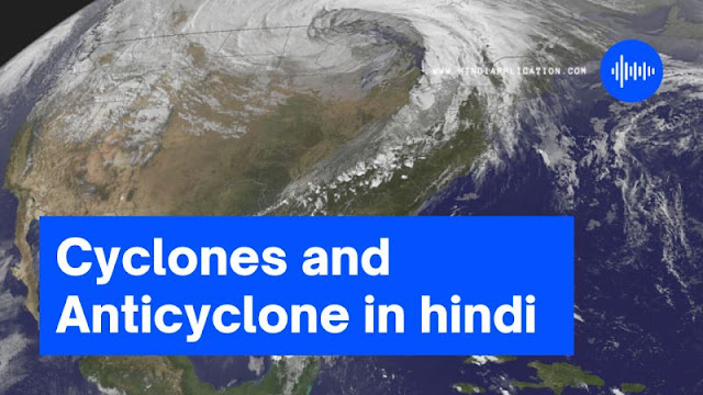 Cyclones and Anticyclone in hindi