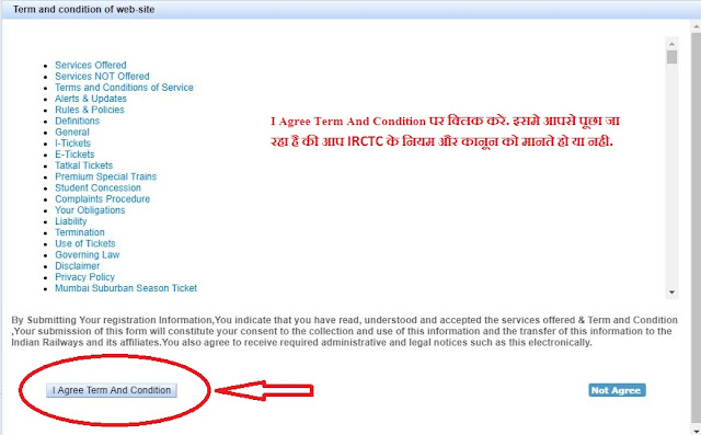 Accept Term and Condition For Create IRCTC Account