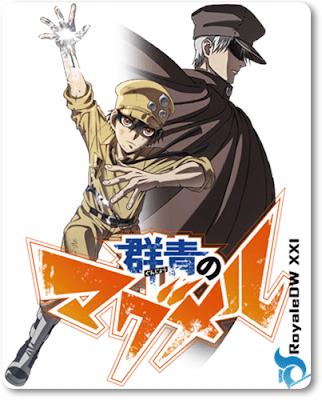 Gunjou No Magmel Full Episode