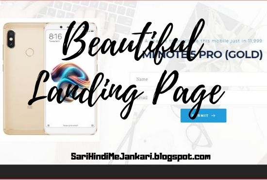 Beautiful Landing Page | Create Beautiful Squeeze Pages