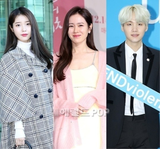 From Singer IU, Son Yejin, BTS Suga, Lee Seunggi and more celebrities revealed to has donated to prevent the spread of Corona19.