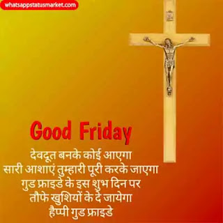 Good friday status images