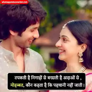 sache pyar ki shayari image in hindi