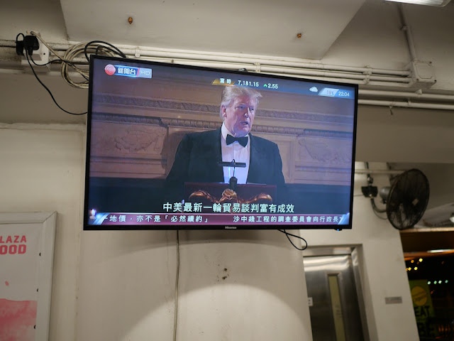 Donald Trump on the news in Hong Kong