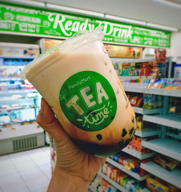 Family Mart Brown Sugar Fresh Milk with Boba