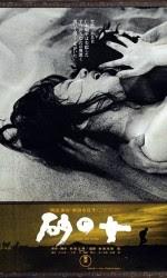Film Woman in the Dunes (1964) Film Subtitle Indonesia
