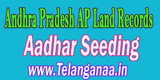 Andhra Pradesh AP Land Records Aadhar Seeding at meebhoomi.ap.gov.in