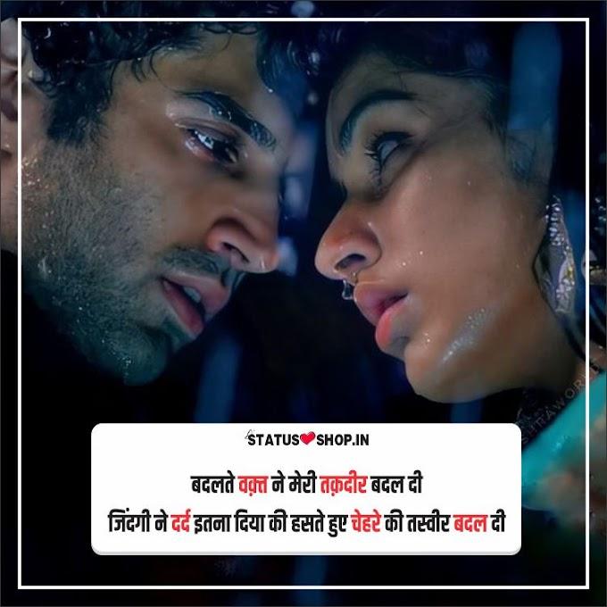 50+ Dhoka Shayari With Images 2021 | Dhokebaaz Shayari |  Dhoka Status in hindi | Status Shop