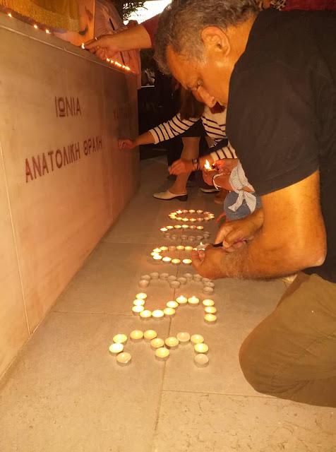 Ηράκλειο: Κεράκια για τις 353.000 ψυχές - Συγκίνηση στην εκδήλωση των Ποντίων