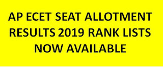 AP ECET Seat allotment Results 2019 Now available @ apecet.nic.in 1