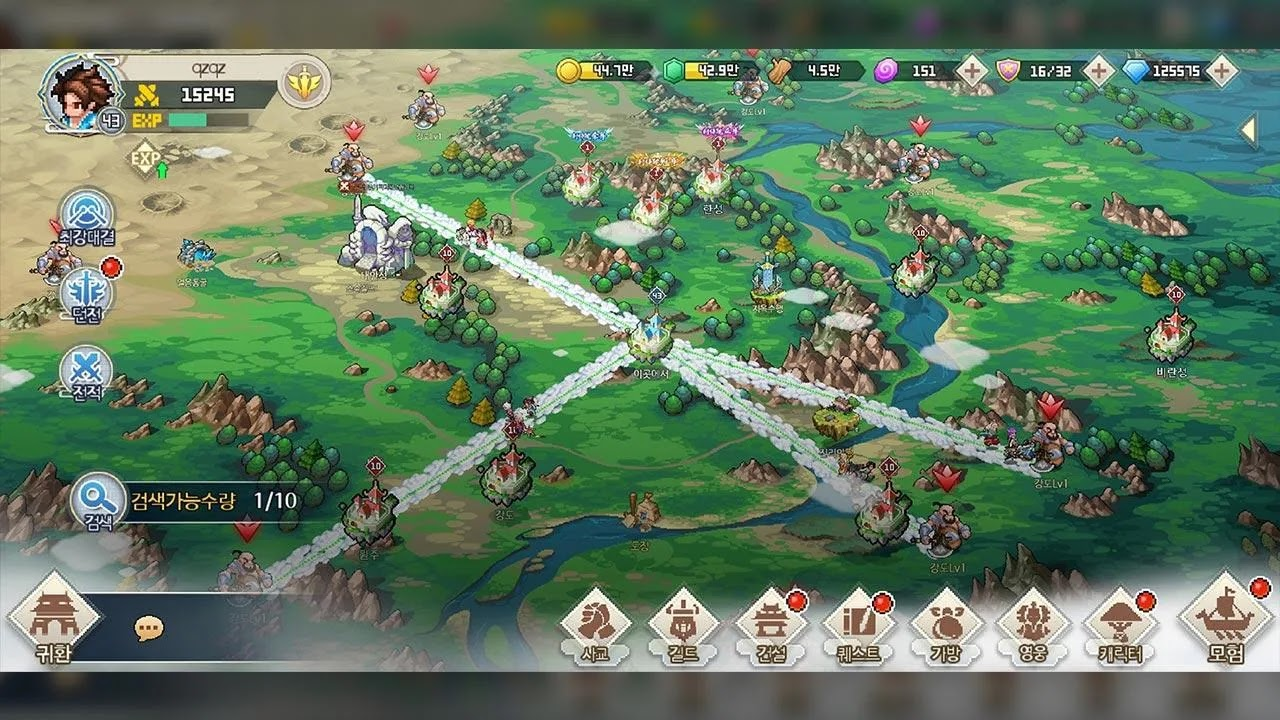wuxia strategy