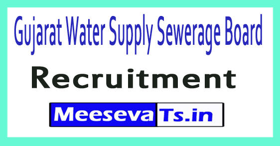 Gujarat Water Supply Sewerage Board GWSSB Recruitment