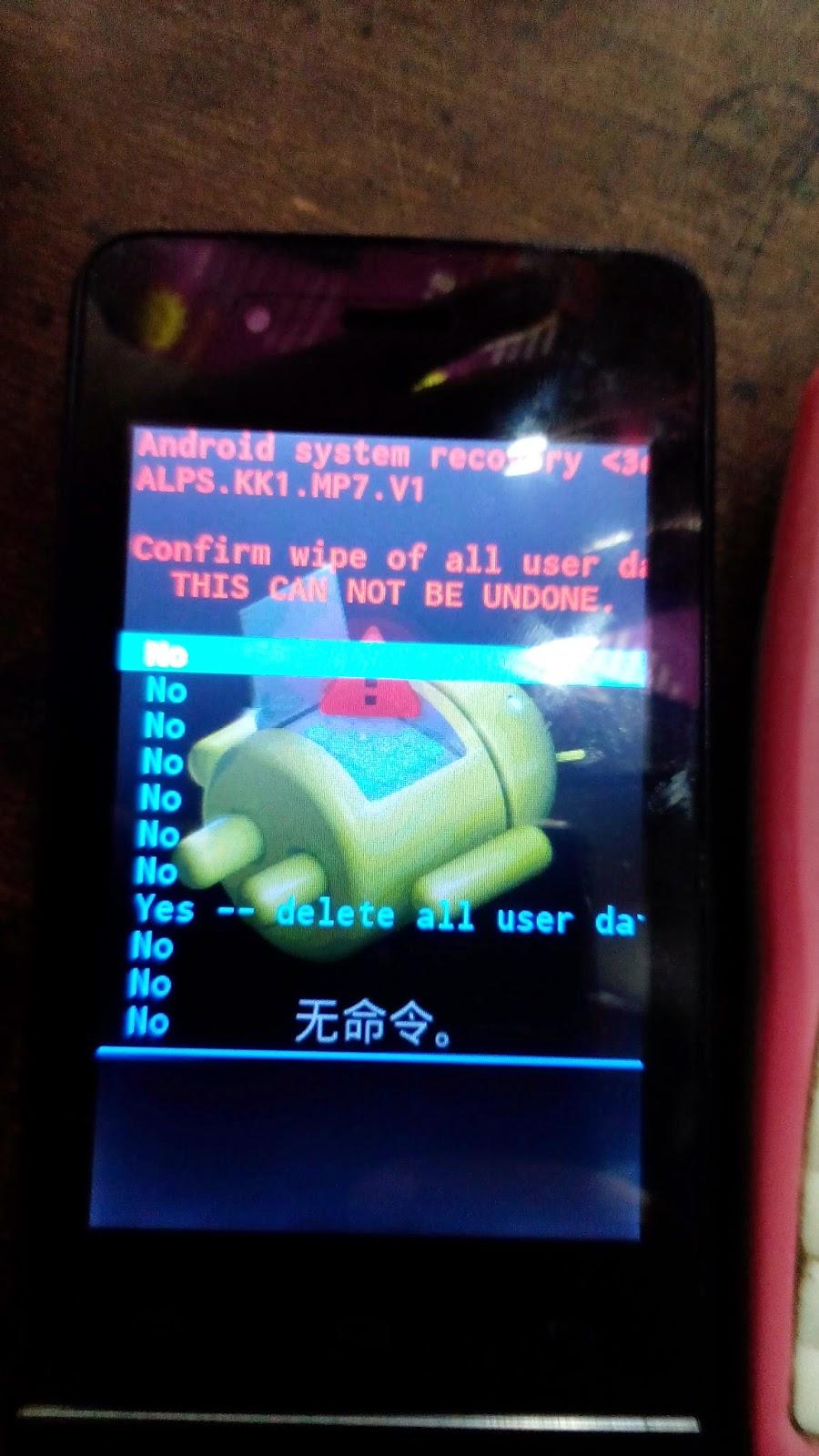 Qmobile X4 Security Code