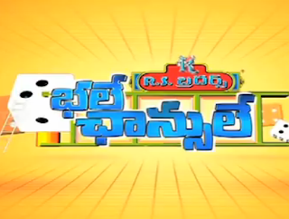 Bhale Chancele -E 10 with Chandramukhi Serial Team