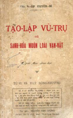Tạo lập vũ trụ và sanh hóa muôn loài vạn vật - Nguyễn Văn Lượng
