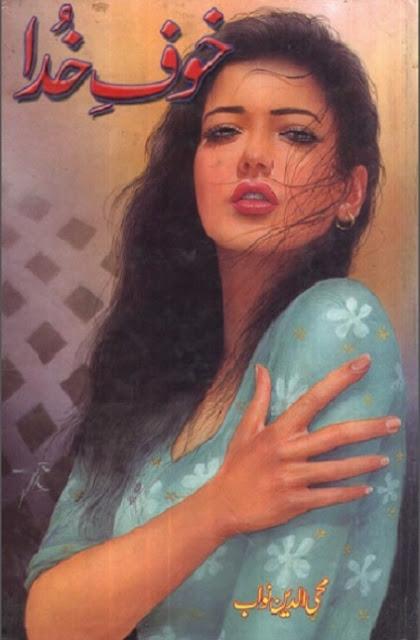 khauf-e-khuda-mohiuddin-nawab-pdf-free-download