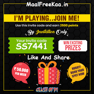 Play And Win
