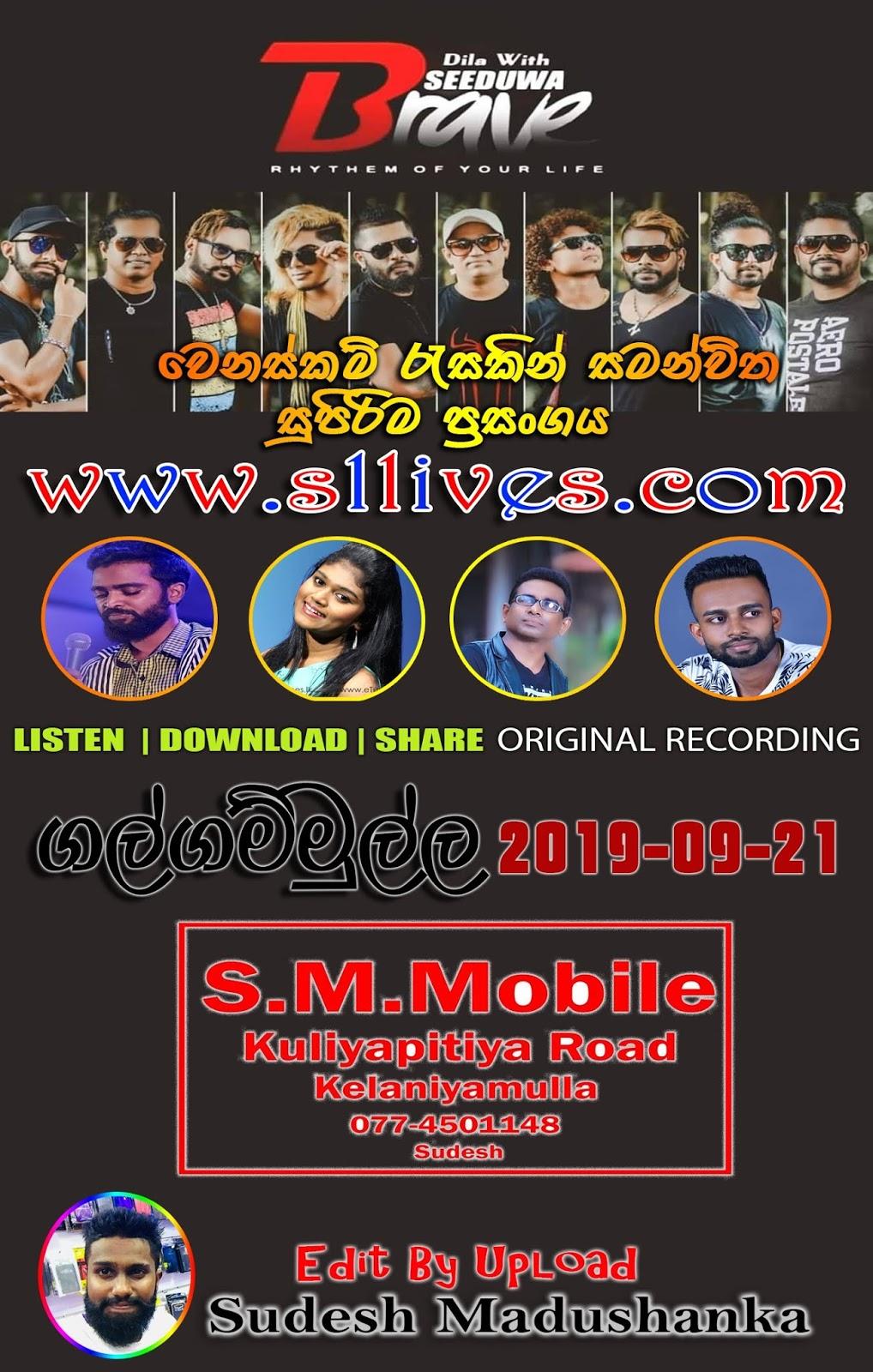 SEEDUWA BRAVE LIVE IN GALGAMMULLA 2019-09-21 - Www Sllives Com