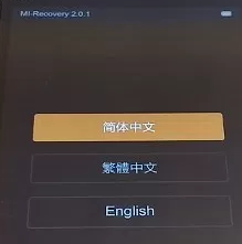 Flash Xiaomi Redmi Mi 5