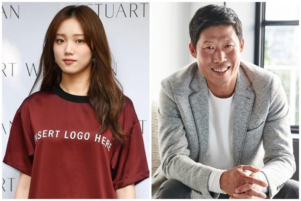 Lee Sung Kyung sẽ đóng phim mới cùng Kim Min Jae?