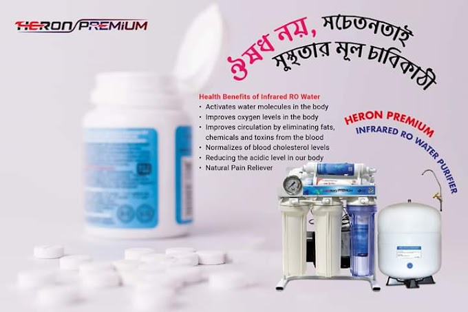 Heron premium Pure Normal Water Purifier.Heron Water Purifiers at Great Price.Buy Heron Water Purifiers at Best Prices Online
